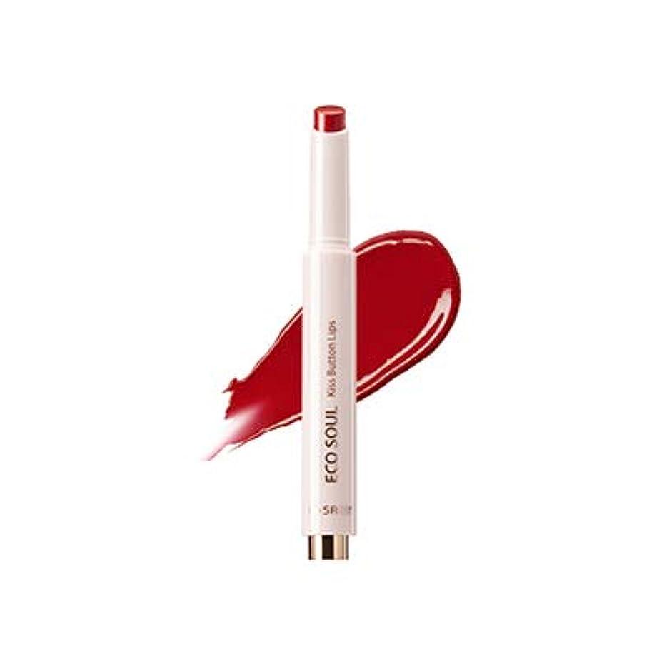 マカダム固めるうなり声the SAEM ザセム エコソウルキスボタンリップス&リップスマット Eco Soul Kiss Button Lips & Lips Matte 韓国コスメ (11-Red Siren)