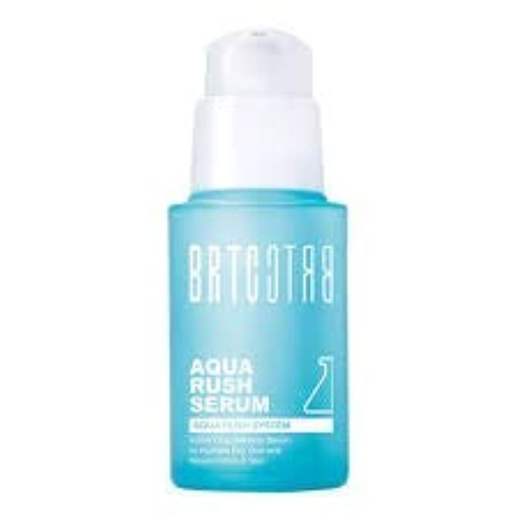 わずかにリサイクルする等々BRTC AQUAは、30ミリリットルに血清ミネラル血清をキャッチ鈍いと明るい乾燥肌に潤いを低下します
