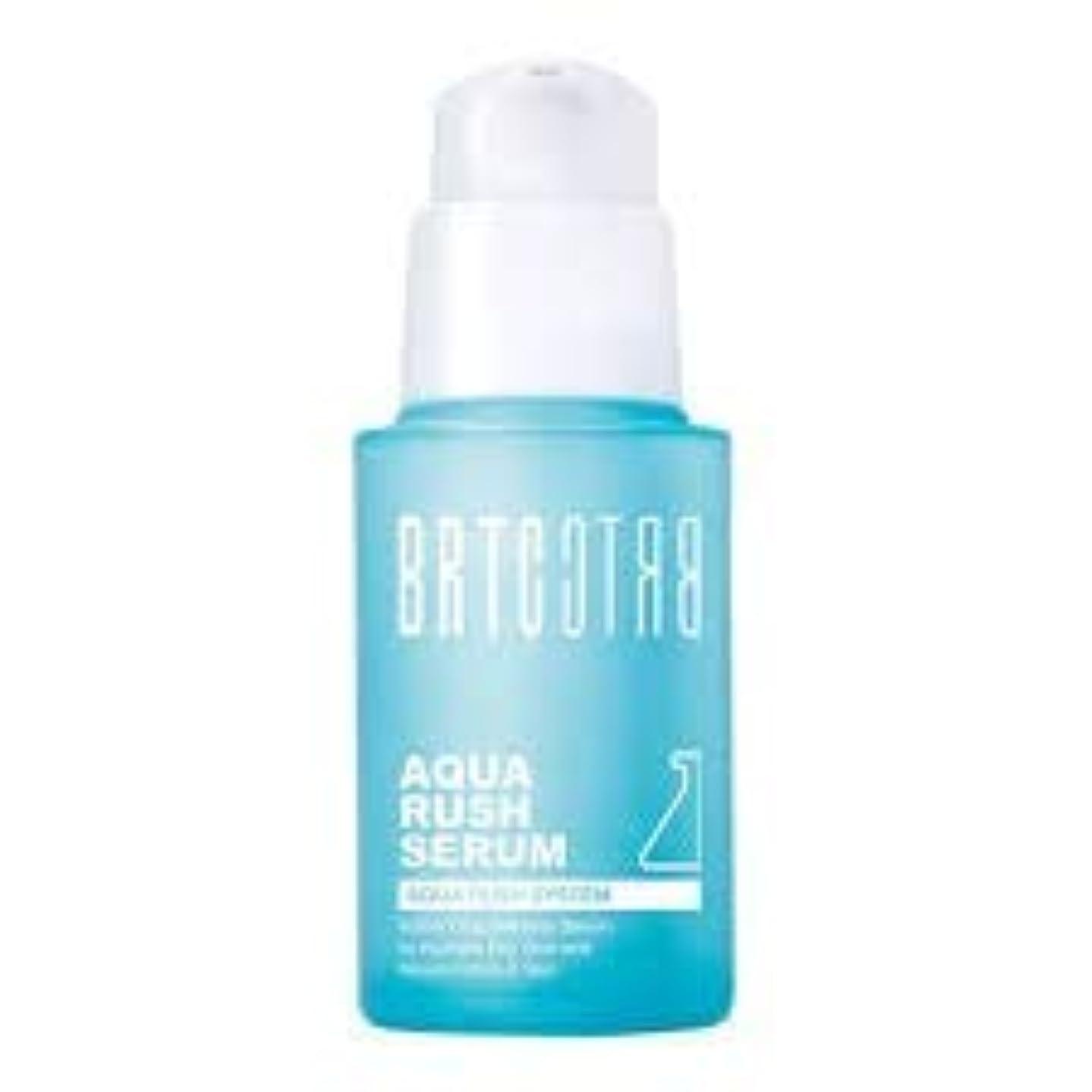 大聖堂ようこそ頭痛BRTC AQUAは、30ミリリットルに血清ミネラル血清をキャッチ鈍いと明るい乾燥肌に潤いを低下します