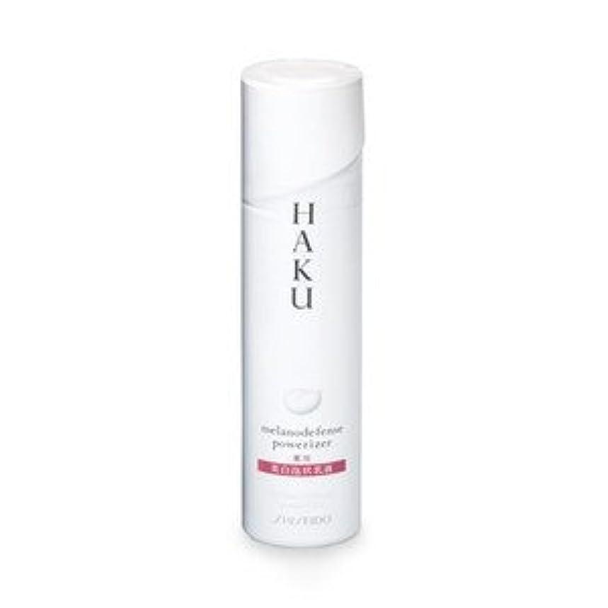 知覚的拒否美的資生堂 HAKU メラノディフェンスパワライザー 薬用美白泡状乳液 120g