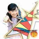 國府田マリ子 Presents GMCD(2)