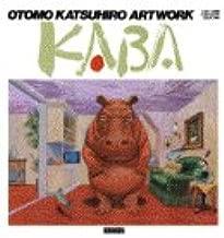 Best otomo katsuhiro kaba Reviews