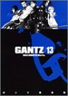 GANTZ 13 (ヤングジャンプコミックス)