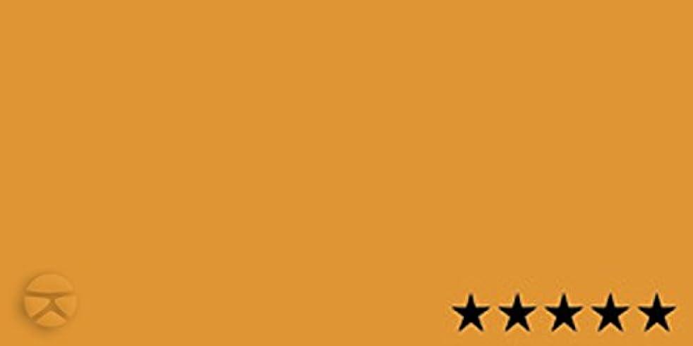 Chartpak Pastels M,Orange Ochre (17017077)