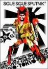 Live in Tokyo + P. V. 5 [Alemania] [DVD]