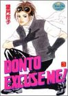 Donto excuse me! 3 (YOUNG YOUコミックス)