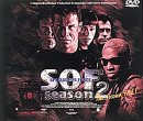 SOF Season2 DVD BOX The Second FILES