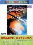 PCゲームBestシリーズ Vol.12 Zeitgeist