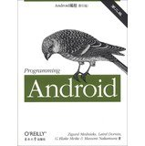 Android Programming - Second Edition - ( copy version ) 7564142014 Book Cover