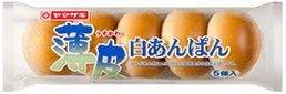 ヤマザキ 薄皮白あんぱん 5個入り×3個 山崎パン横浜工場製造品【入り数2】