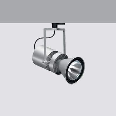 iGuzzini Le Perroquet 4826.0 - Faretto 70 W per guida di corrente con ballast e adattatore multiplo con lampadina