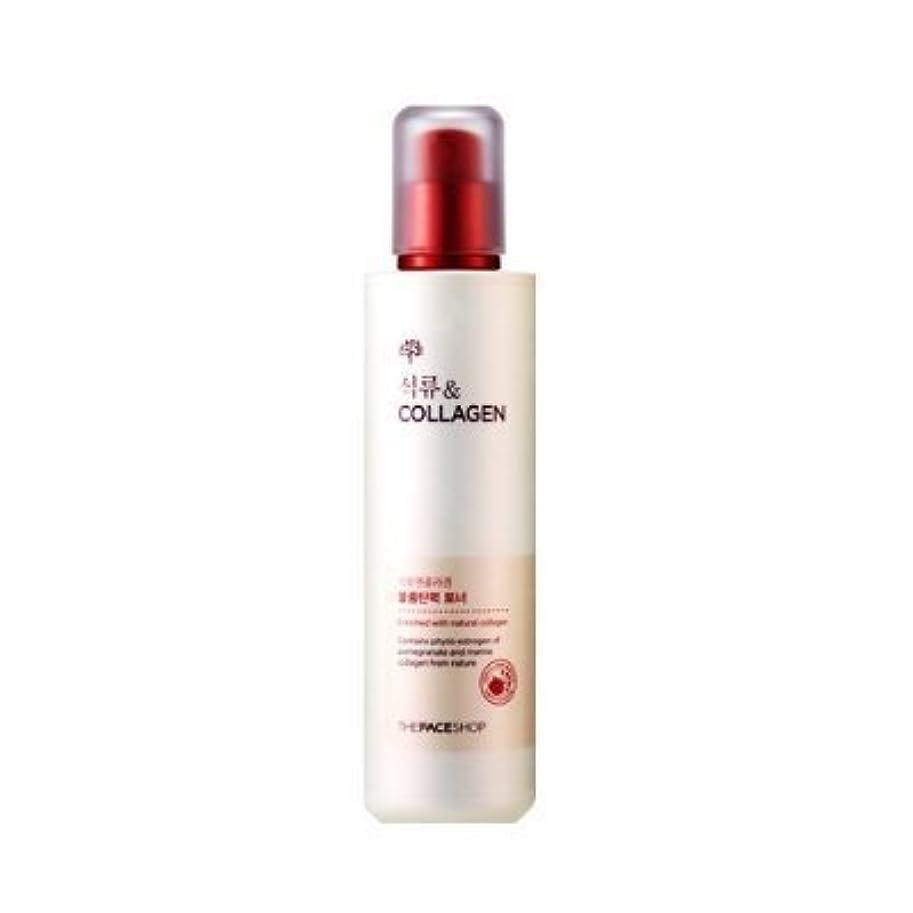 リーフレットテキストホップThe face Shop Pomegranate and Collagen Volume Lifting Toner 160ml