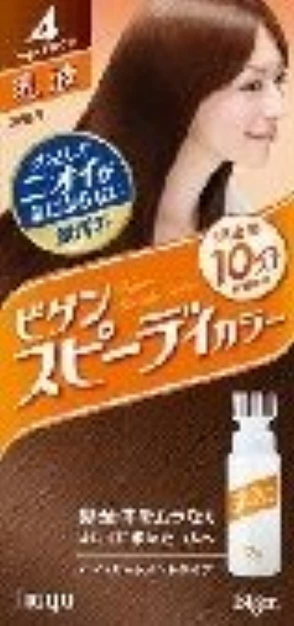 キャビン奴隷かき混ぜるホーユー ビゲン スピィーディーカラー 乳液 4 (ライトブラウン) ×6個