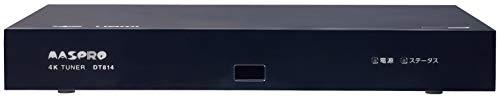 マスプロ電工4Kチューナー新4K衛星放送対応DT814