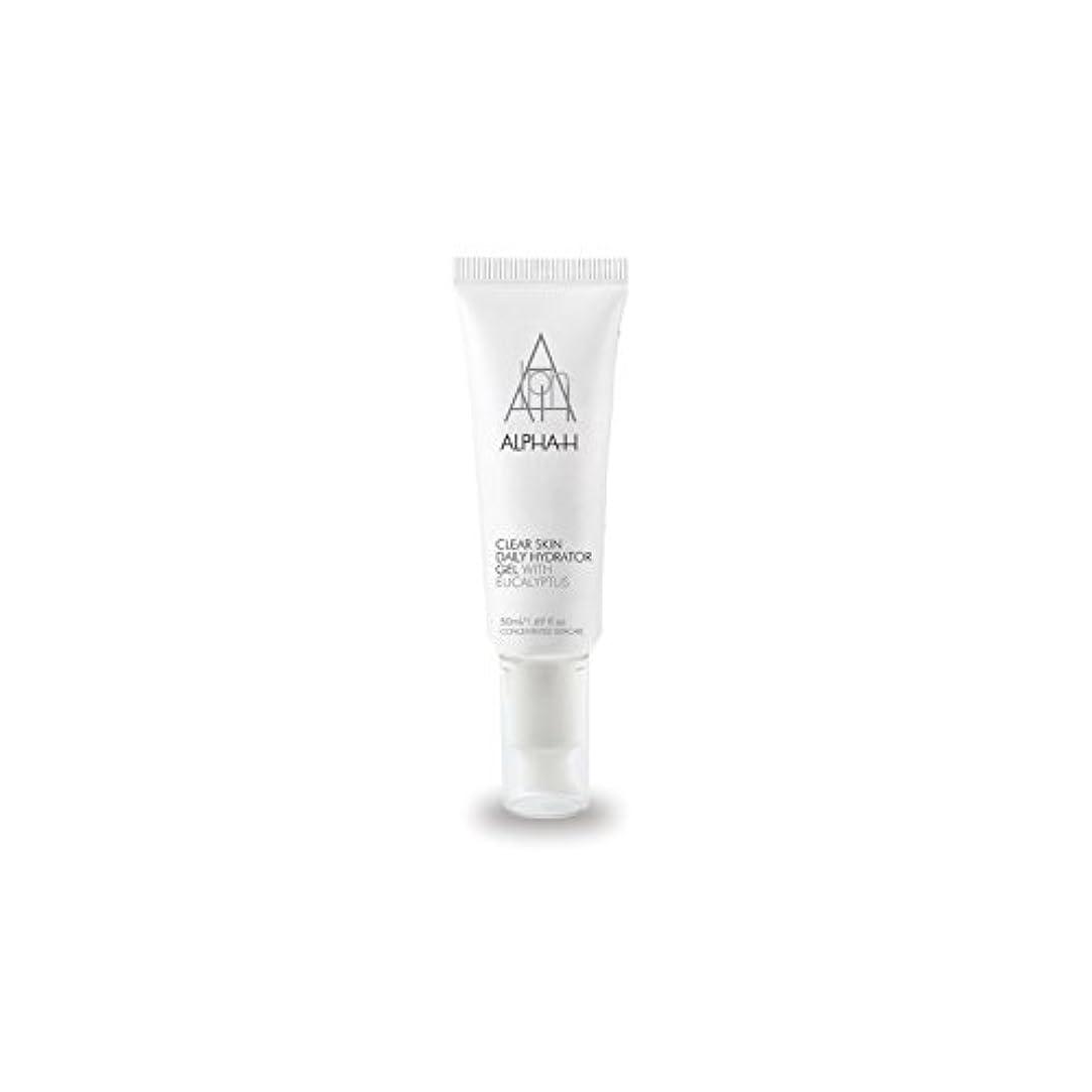 頭痛渦醜いアルファクリア皮膚毎日ハイドレーターゲル(50)中 x4 - Alpha-H Clear Skin Daily Hydrator Gel (50ml) (Pack of 4) [並行輸入品]