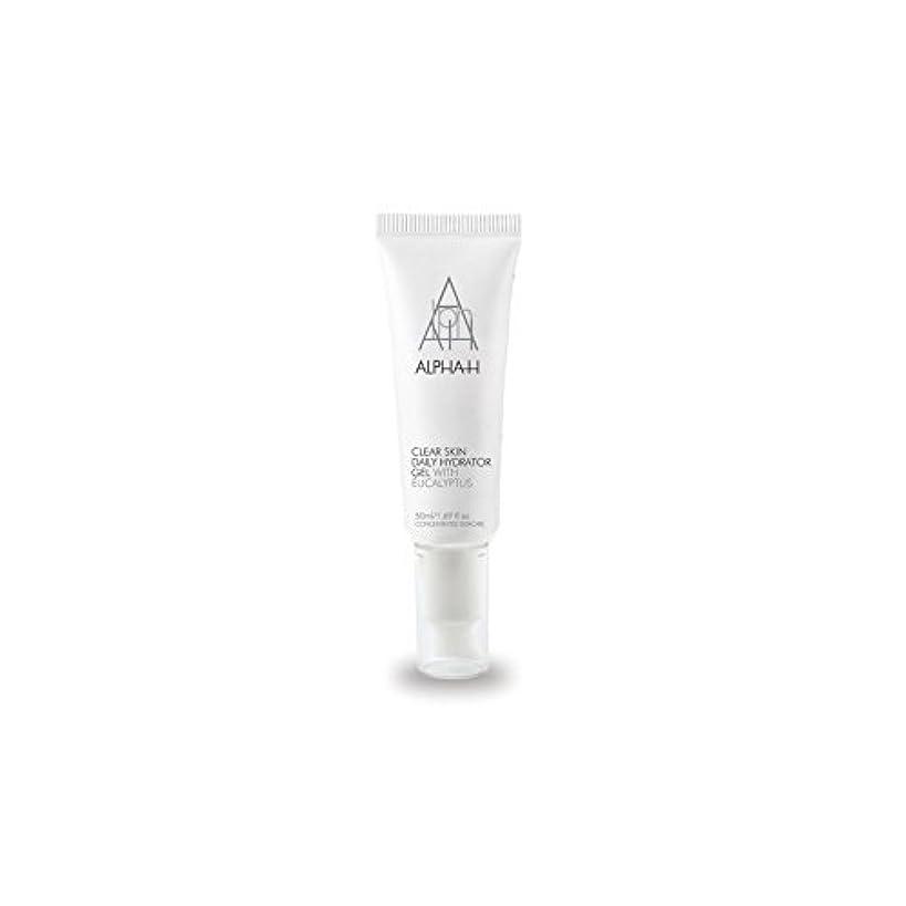 卒業記念アルバムアンドリューハリディ歌うアルファクリア皮膚毎日ハイドレーターゲル(50)中 x2 - Alpha-H Clear Skin Daily Hydrator Gel (50ml) (Pack of 2) [並行輸入品]