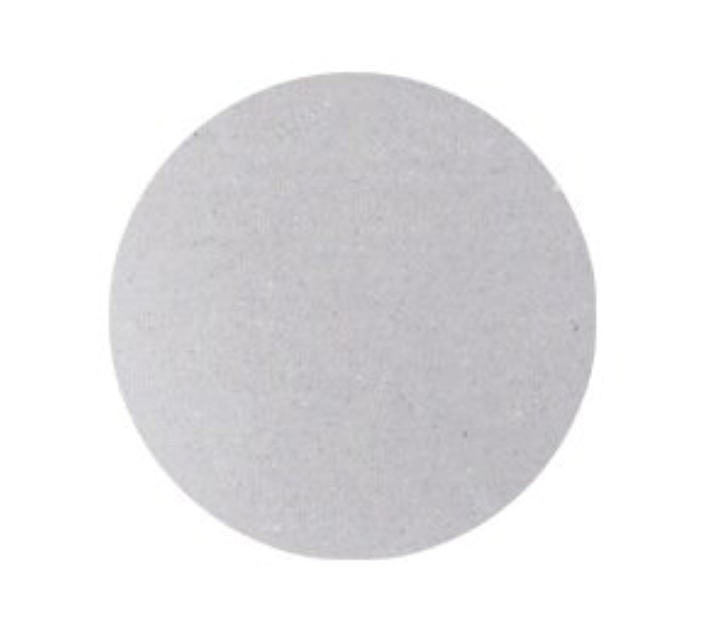 群れ簡潔なフォアマンCHRISTRIO ジェラッカー 7.4ml 272 シルバー