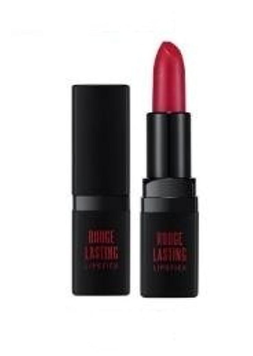 おびえた杭ファシズム[#RD06 Rose Brick] ENPRANI Rouge Lasting Lip Stick エンプラニルージュラスティングリップスティック [並行輸入品]