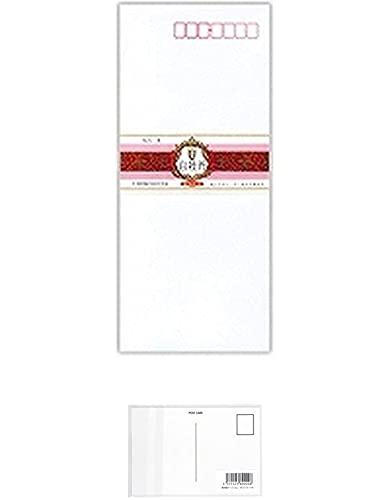 うずまき 封筒 U白牡丹 フ-503 (2パック) + 画材屋ドットコム ポストカードA