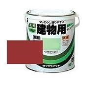ロック 油性ペンキ(多目的) 0.7L あかさび H59-5916-03