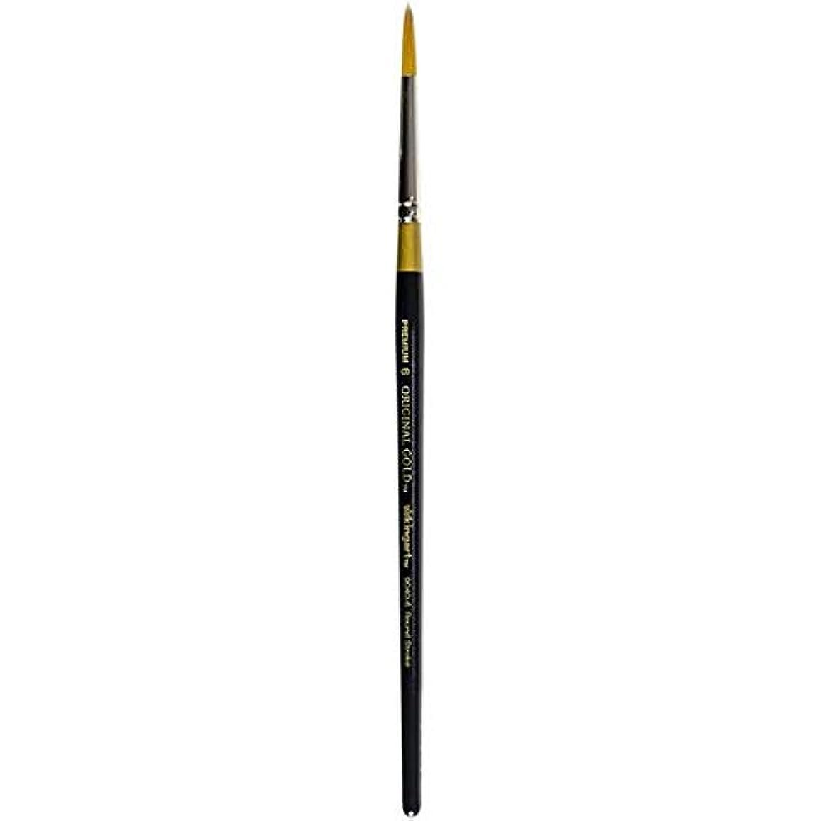 KINGART Original Gold 9040-12, Premium Artist Brush, Golden TAKLON Round Stroke-Size: 12, Black