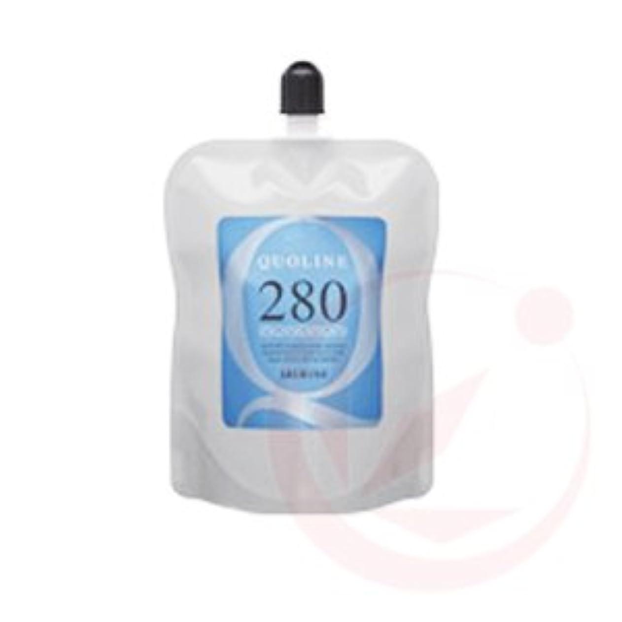 細断細断うがいアリミノ クオライン T 280 OX 400g (1剤/2剤 各400g)