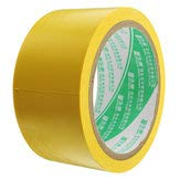 Warning Marking Tape - 1PCs