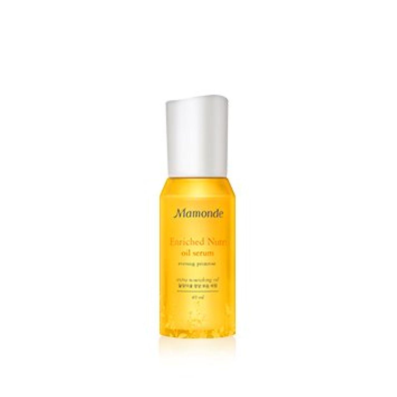 非効率的な軸実質的[New] Mamonde Enriched Nutri Oil Serum 40ml/マモンド エンリッチド ニュートリ オイル セラム 40ml [並行輸入品]