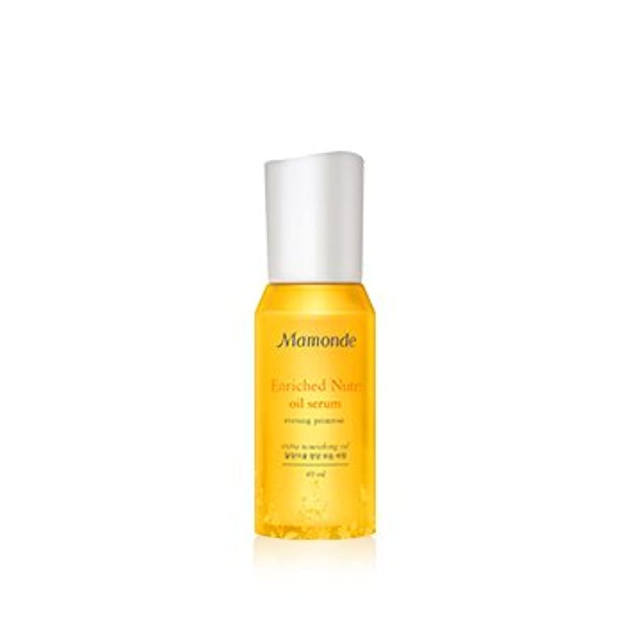 祖父母を訪問運命汚す[New] Mamonde Enriched Nutri Oil Serum 40ml/マモンド エンリッチド ニュートリ オイル セラム 40ml [並行輸入品]