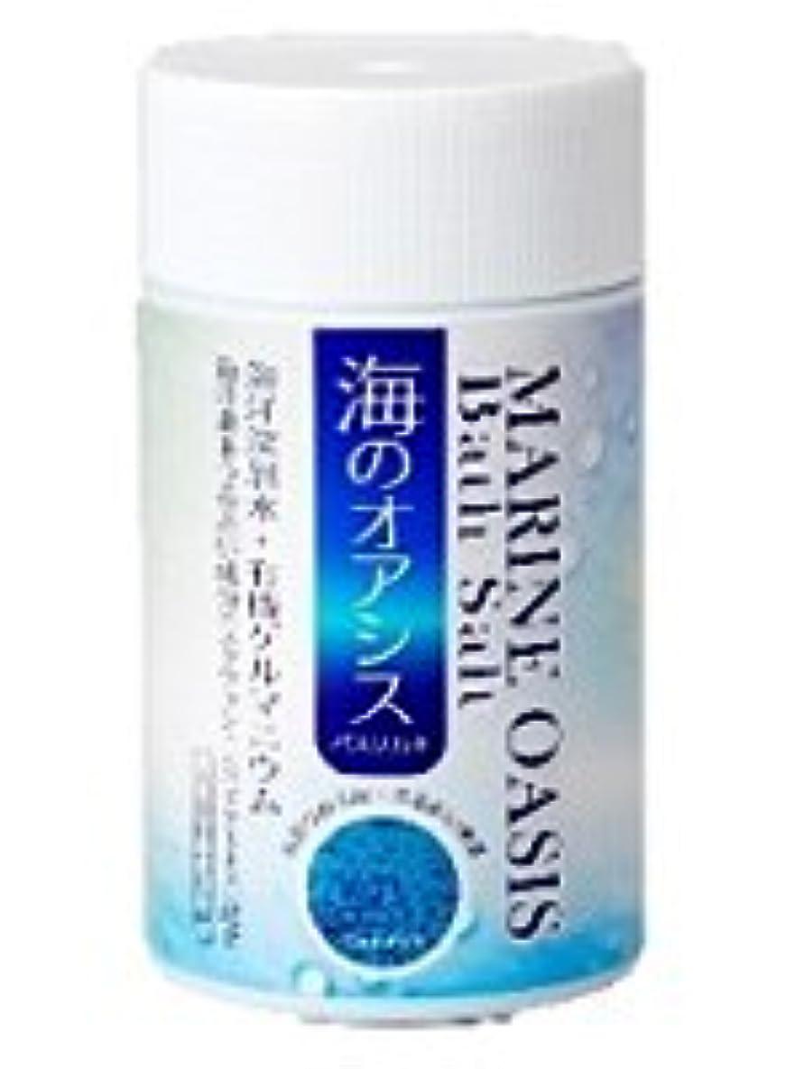 約設定タイピスト労働入浴用化粧品 海のオアシス バスソルト 1020g