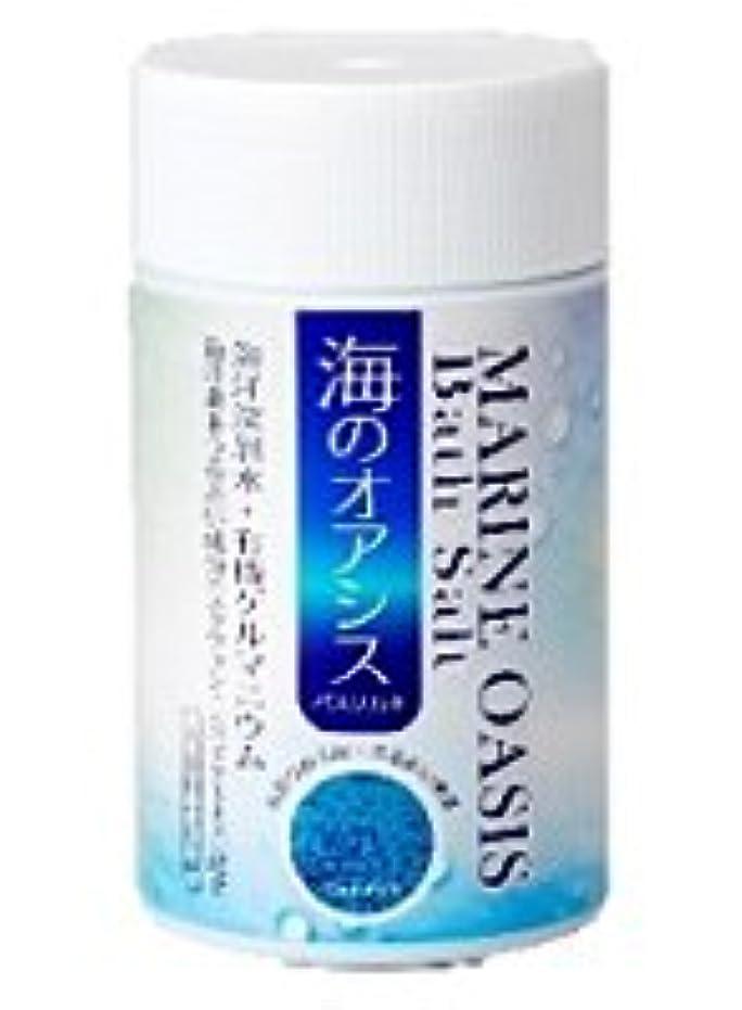 中性ヒール緩める入浴用化粧品 海のオアシス バスソルト 1020g