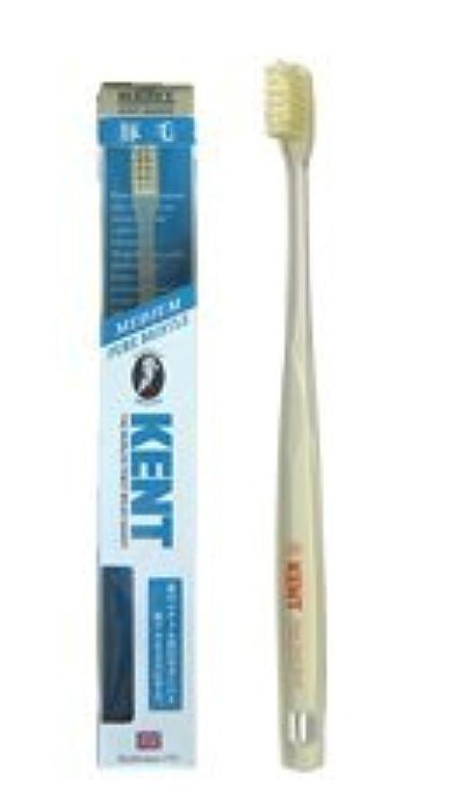 食事を調理する素敵なホールケント KENT 豚毛 超コンパクト歯ブラシKNT-9203/9303 6本入り 他のコンパクトヘッドに比べて歯を1 ふつう