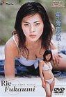 深海理絵~KALEIDO SCOPE~ [DVD]