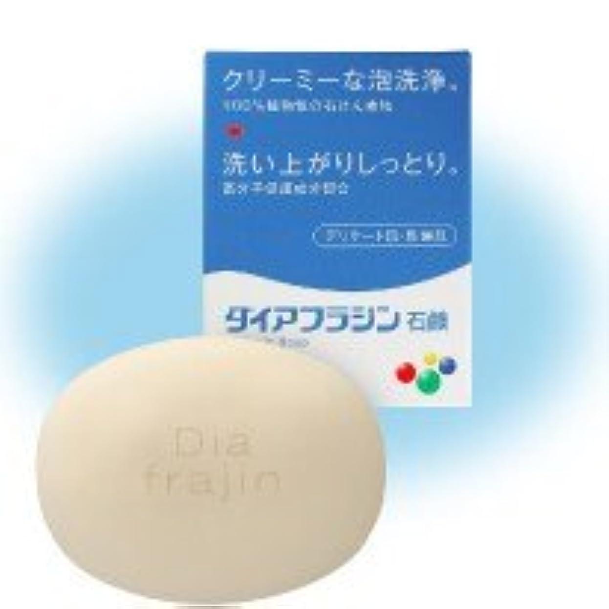 姿を消すスリンク葉を集めるダイアフラジン石鹸 75g×(6セット)
