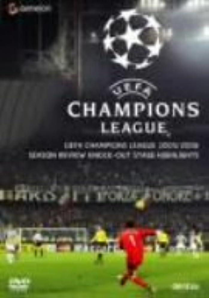 運命的なドック復活UEFAチャンピオンズリーグ 2005/2006 ノックアウトステージハイライト [DVD]