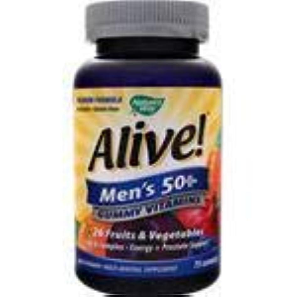 クルーズむちゃくちゃ手術Alive! 男性の50+グミビタミン 75グミ  2個パック