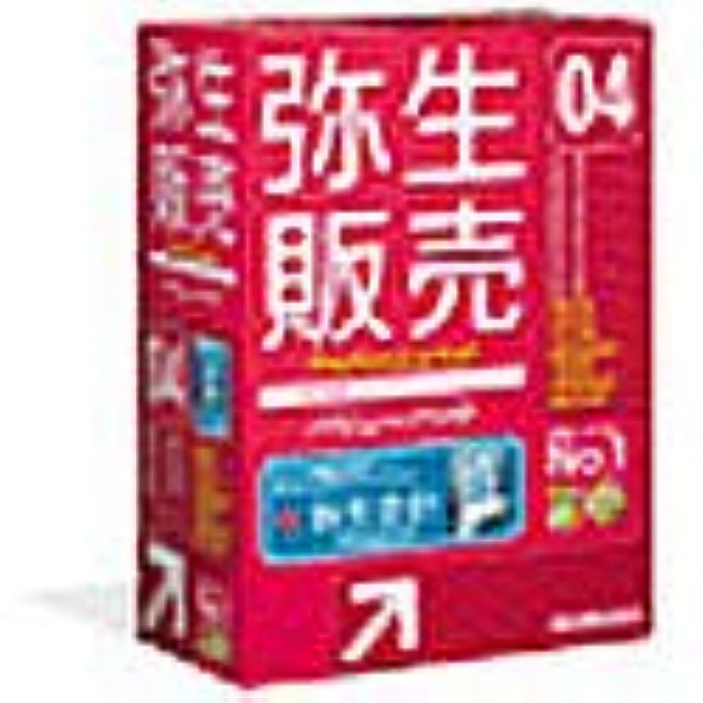 生活不名誉虎【旧商品】弥生販売 04 Professional バリューパック