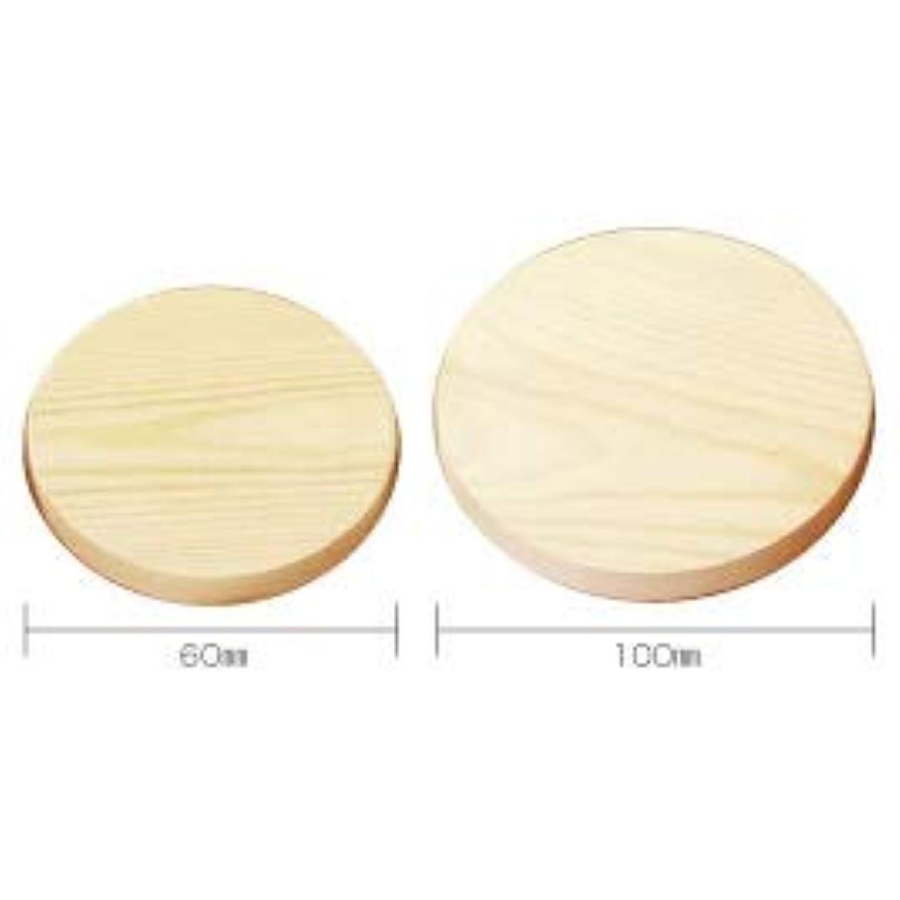 形状上院合理化円形板材10mm厚径100mm(2個)