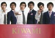 ネタベスト DVD 2013 KIWAMI 【Loppi・HMV独占先行発売】
