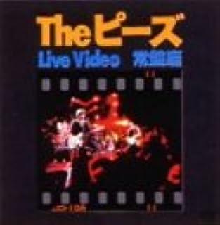 Live Video 常盤座 [VHS]