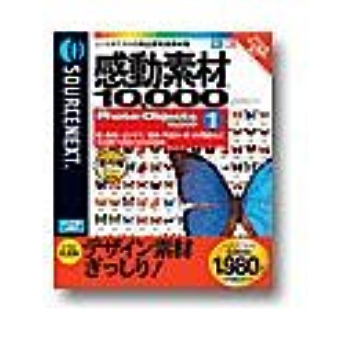 また大佐立証する感動素材 10000 HEMERA Photo-Objects 1