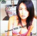 『益子梨恵 : Final Beauty [DVD]』のトップ画像