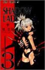 SHADOW LADY 3 (ジャンプコミックス)