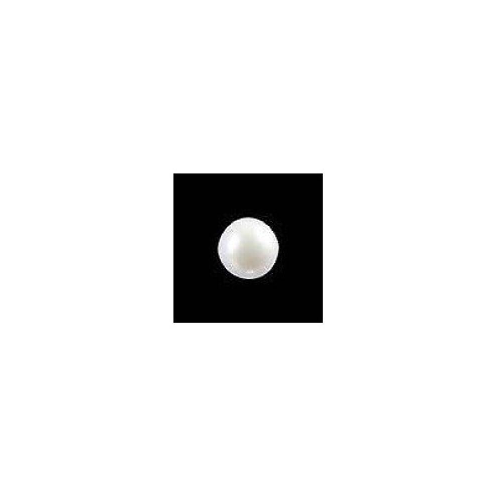 食事を調理するあごひげ祈りピアドラ 大粒パール ラウンド(4mm)24P