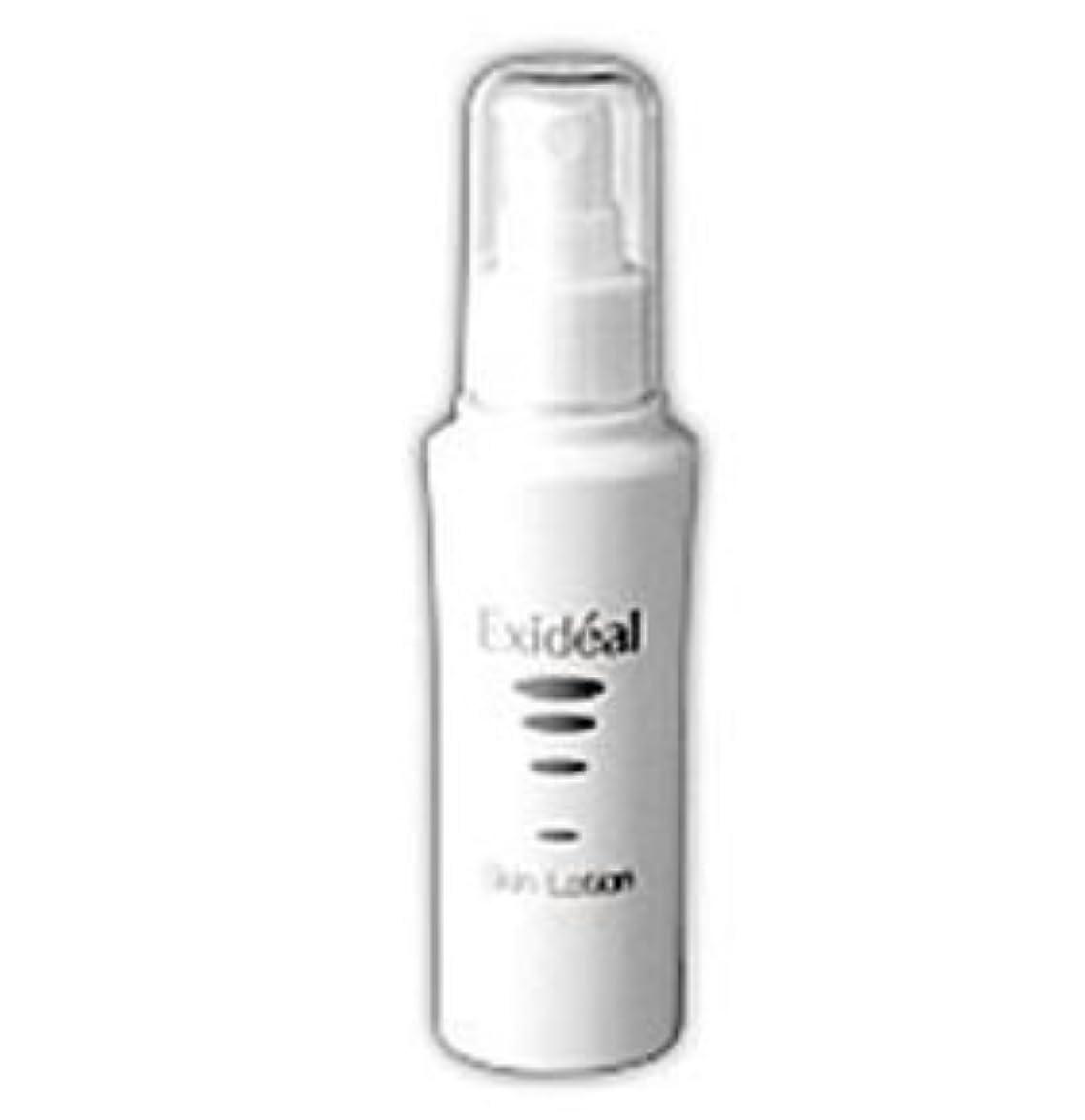 浴段階効果的LED美顔器エクスイディアル Exideal 専用化粧水