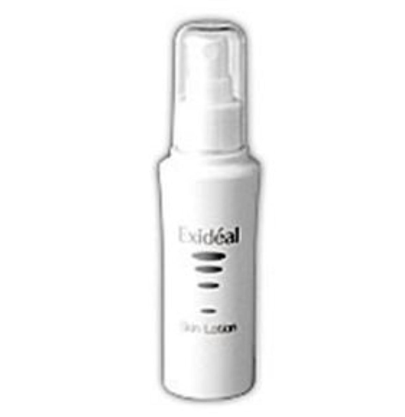 幹汚染するスタイルLED美顔器エクスイディアル Exideal 専用化粧水