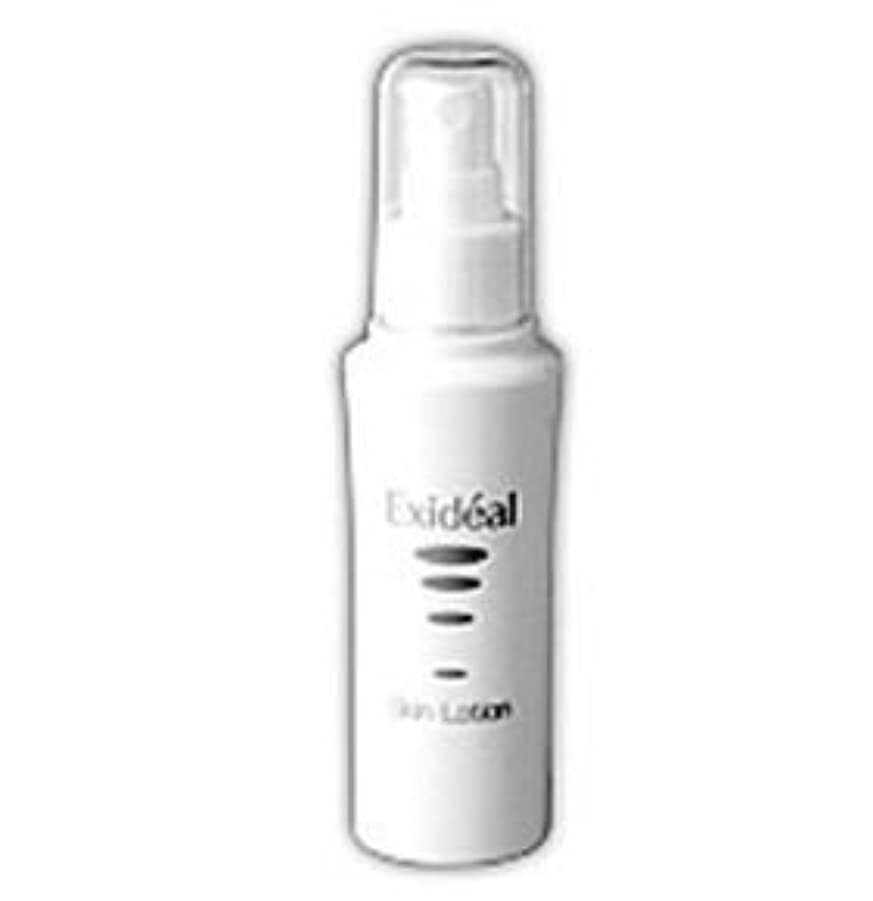 識別フライト腐敗LED美顔器エクスイディアル Exideal 専用化粧水