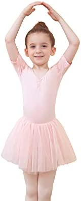 Child dance costume _image3