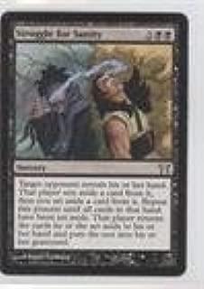 Magic: the Gathering - Struggle for Sanity (Magic TCG Card) 2004 Magic: The Gathering - Champions of Kamigawa - Booster Pack [Base] #145