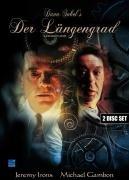2er DVD Set